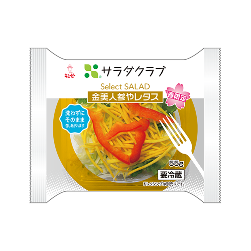 Select SALAD SelectSALAD 金美人参やレタス