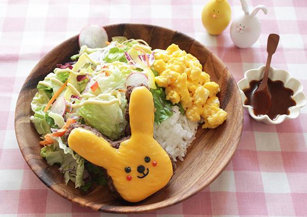 https://www.saladclub.jp/recipe/images/img_easter_locomoco.jpg