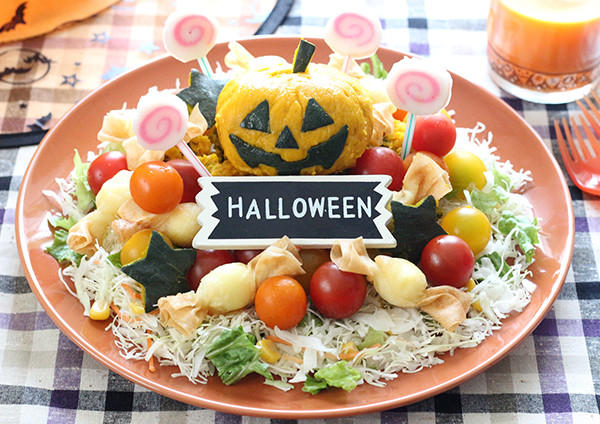 おばけカボチャとキャンディーのハロウィンサラダ 画像