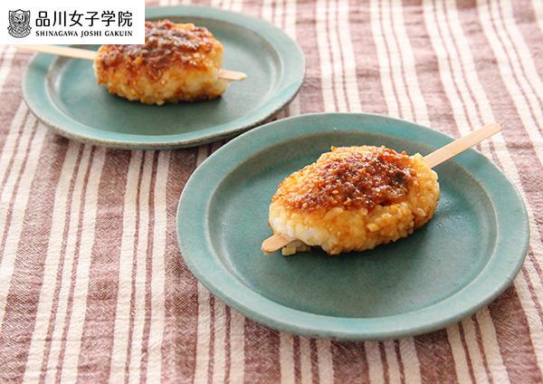 餅 レシピ 五平